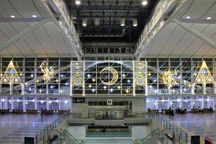 福岡空港(国際線ターミナル)