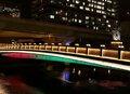 中之島ガーデンブリッジ ライトアップ クリスマスバージョン