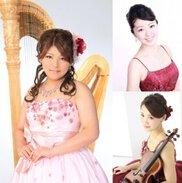 もりやまブランチコンサートVOL.12ハープ・ソプラノ・ヴァイオリンが彩る癒しのクリスマスコンサート