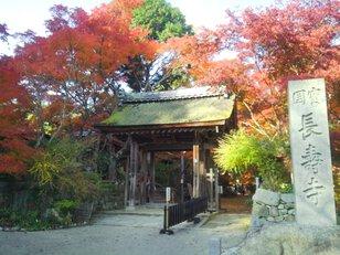 長寿寺(湖南三山)