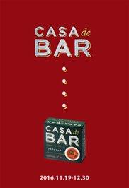 CASA de BAR/ワインと楽しむ缶詰