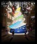 神戸ハーバーランドumie Winter Illumination Coral Tree(コーラルツリー)