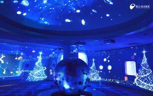 新江ノ島水族館 クラゲファンタジーホール