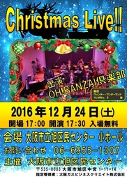 Christmas Live!! in 旭区民センター