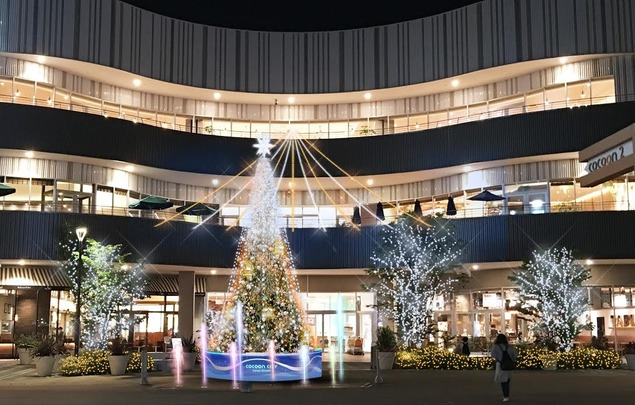 Cocoon Cidade Saitama New Urban Centro Estação Oriente plataforma quadrado tráfego saída leste