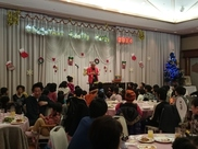 ウェルピア伊予 クリスマスファミリーパーティー2016