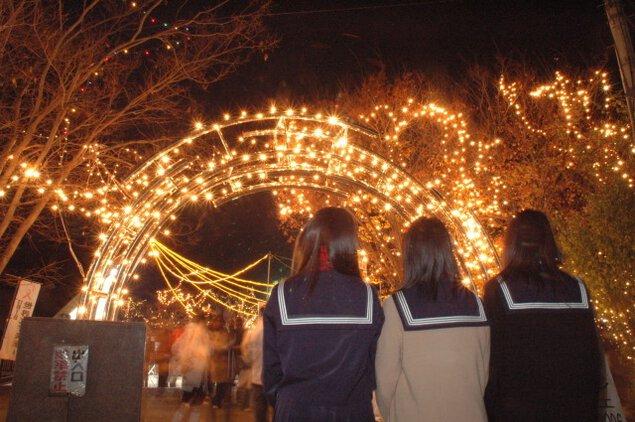へそっ子公園(JR阿波池田駅前)