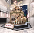 Sweet Hearted Xmas 三番街のクリスマス