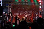 KUMAMOTO STREET X'mas 2016