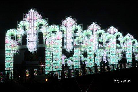 ラグーナテンボス ラグナシアのイルミネーション写真