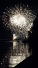 浜坂ふるさと夏祭り花火大会