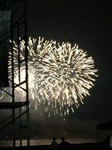 ひよこさん投稿の第70回 呉の夏まつり「海上花火大会」