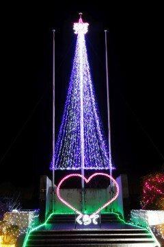 鞍手町中央公民館のイルミネーション写真
