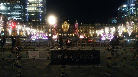 東京ミチテラスの紅葉写真