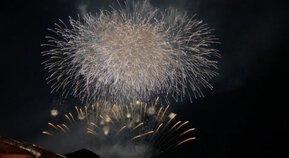 つーさん投稿の令和改元記念第67回伊勢神宮奉納全国花火大会