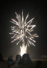 こんにゃくいもさん投稿の旭市いいおかYOU・遊フェスティバル2019海浜花火大会
