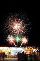 たうちさん投稿の第52回おおの城まつり 大花火大会