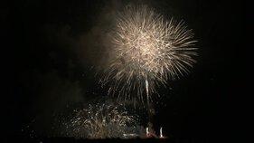 yuki0さん投稿の【2019年中止】第45回サザンビーチちがさき花火大会