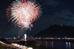 tetsuyaさん投稿の第63回 全国選抜長良川中日花火大会