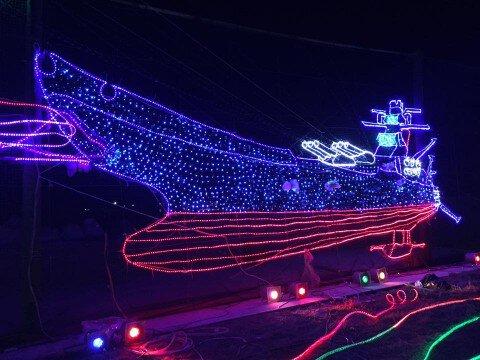 臼杵市 深江地区漁民広場のイルミネーション写真