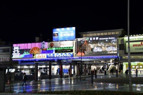 松本駅のイルミネーション写真