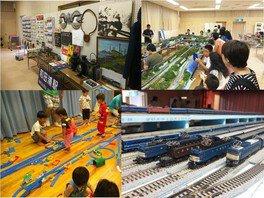 鉄道模型とプラレールまつり2018