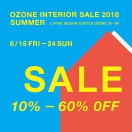 OZONEインテリアセール2018・SUMMER