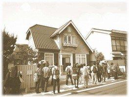 50歳記念まるい美術展×島根大学旧奥谷宿舎
