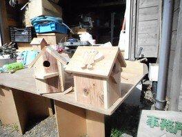 県民の森 木工工作教室(夏休み)