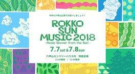 ROKKO SUN MUSIC 2018