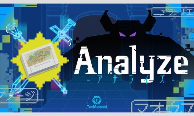 リアル謎解きゲーム「Analyze -アナライズ-」タンブルウィード