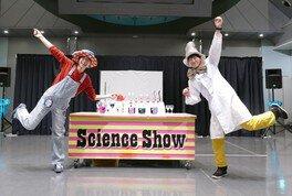 サイエンスショー「空気って力持ち?大気圧パワー!!」