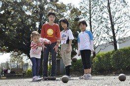 国営昭和記念公園 ペタンク探球講座(6月)