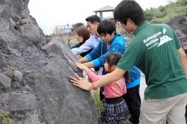 桜島 溶岩ミニトレッキング