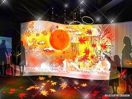 ヒカリノエノスイ ~クラゲたちと彩りの秋~