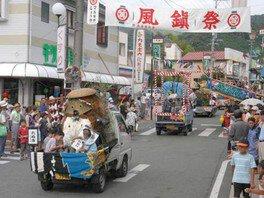 高森風鎮祭<中止となりました>