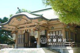 坐摩神社夏祭