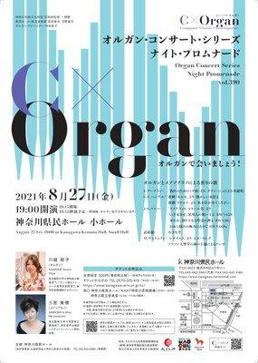 ナイト・プロムナード vol.390