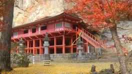 達谷窟毘沙門堂の紅葉
