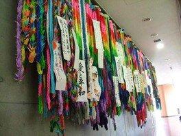 平和千羽鶴展(和泉市立総合福祉会館)