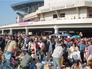 「埼玉スタジアム2002」フリーマーケット(4月)
