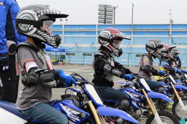 ヤマハ親子バイク教室(静岡福田)<中止となりました>