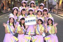第37回 横浜開港祭