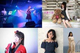 第27回「idol singer collection(アイドルシンガーコレクション)」