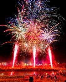 【2020年中止】韮山狩野川まつり2020