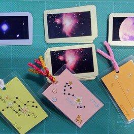 ワークショップ「星座カードをつくろう」