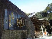 鏡神社 初詣 どんと焼き