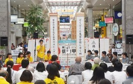 第21回俳句甲子園全国大会