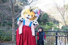 到津の森のお正月