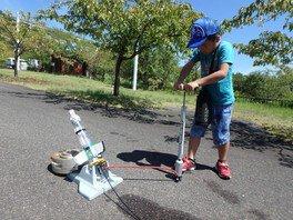 淡路島国営明石海峡公園 水ロケットで遊ぼう
